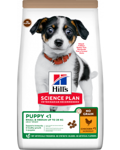 HILL'S Science Plan Puppy No Grain Poulet Chiot